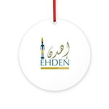 Ehden (Arabic) Ornament (Round)
