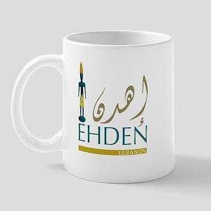 Ehden (Arabic) Mug
