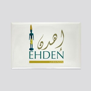 Ehden (Arabic) Rectangle Magnet