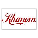 Khanom name Sticker