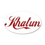 Khatun name Wall Sticker