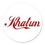 Khatun name Round Car Magnet