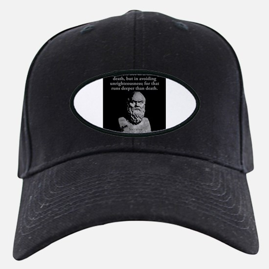 The Difficulty My Friends - Socrates Baseball Hat