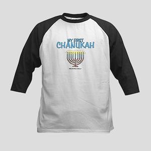My First Chanukah Kids Baseball Jersey