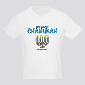 My First Chanukah Kids T-Shirt