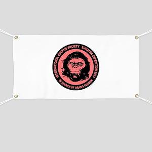 Orang Pendek - Asia's Bigfoot Banner