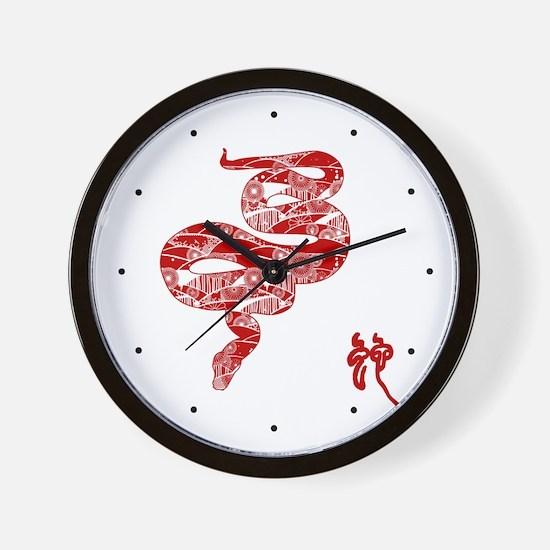 Chinese Snake - Wall Clock