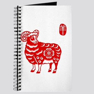 Asian Sheep - Journal