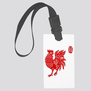 Asian Rooster - Luggage Tag