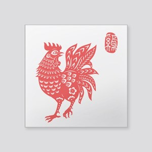 Asian Rooster - Sticker