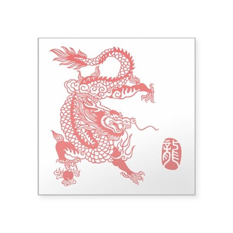 Asian Dragon - Sticker