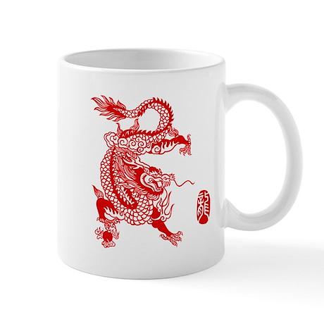 Asian Dragon - Mug