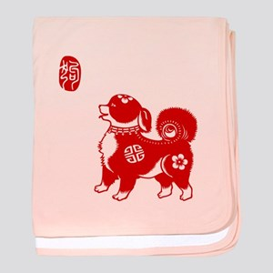 Asian Dog - Baby Blanket