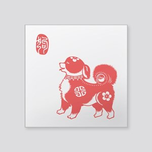 Asian Dog - Sticker