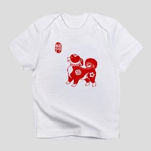 Asian Dog - Baby Shirt