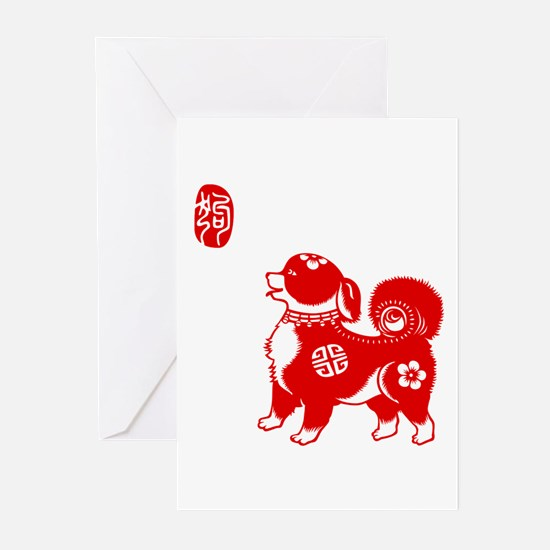 Asian Dog - 10 Pack Greeting Cards