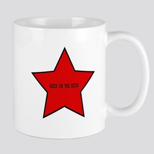 Back to the USSA Mugs