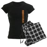 Chocoholic Women's Dark Pajamas