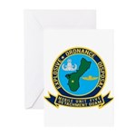 EOD Mobile Unit 5 Guam Greeting Cards (Pk of 10)