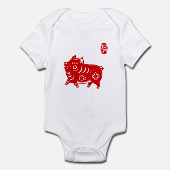 Asian Pig - Baby Bodysuit