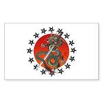Dragon katana 2 Sticker (Rectangle 10 pk)
