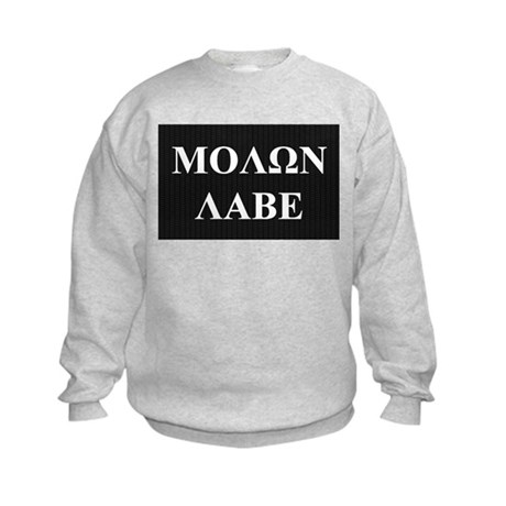 Come and Take It (Molon Labe Honeycomb) Sweatshirt
