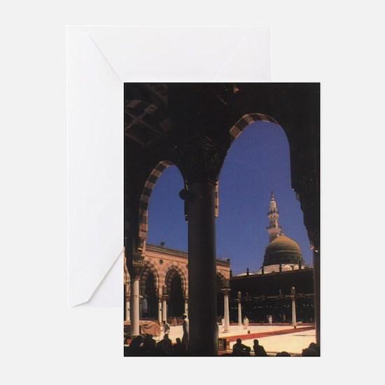 Medina Greeting Cards (Pk of 10)