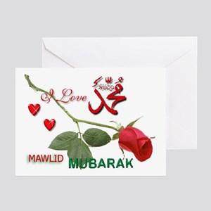 Mawlid Greeting Cards (Pk of 10)