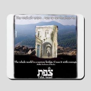 Safed and Kabbalah Mousepad