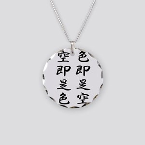Heart Sutra Necklace