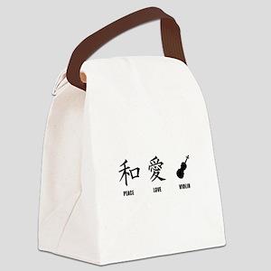 Kanji Peace Love Violin Canvas Lunch Bag
