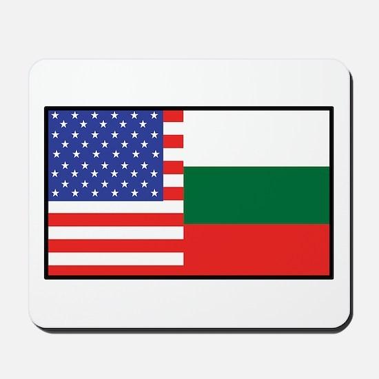 USA/Bulgaria Mousepad