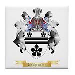 Bakhrushin Tile Coaster