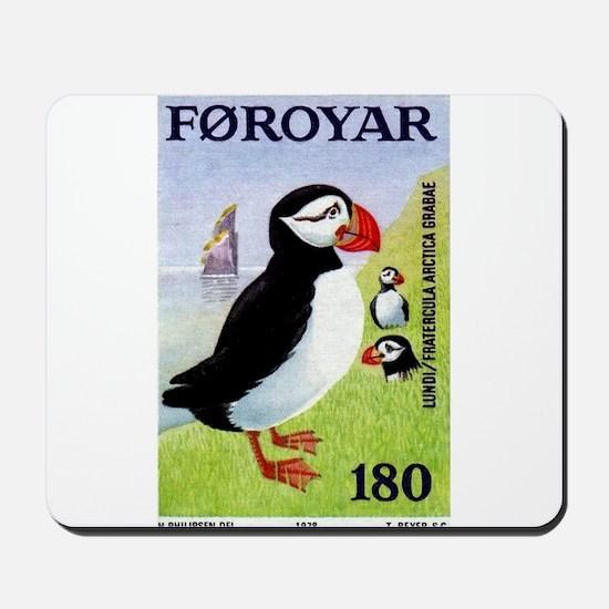 Vintage 1978 Faroe Islands Puffins Postage Stamp M