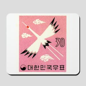 Vintage 1960 Korea Sandhill Crane Postage Stamp Mo