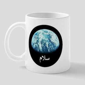 Salaam Mug