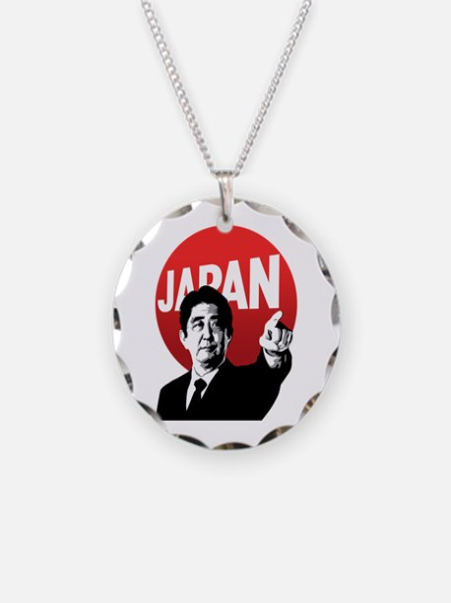 Abe Japan Necklace