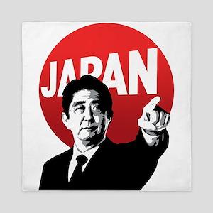 Abe Japan Queen Duvet