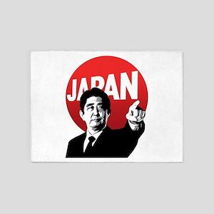 Abe Japan 5'x7'Area Rug