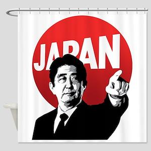 Abe Japan Shower Curtain