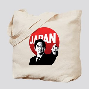 Abe Japan Tote Bag