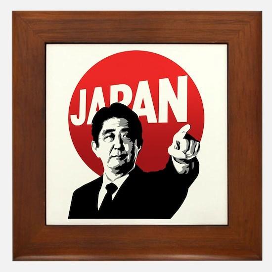 Abe Japan Framed Tile