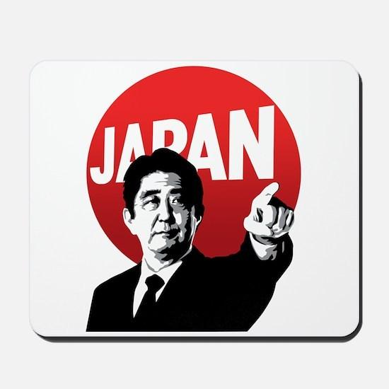 Abe Japan Mousepad