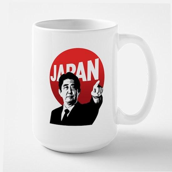Abe Japan Large Mug