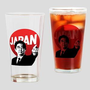 Abe Japan Drinking Glass