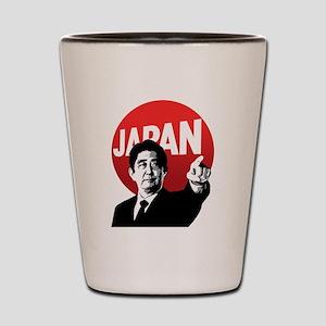 Abe Japan Shot Glass