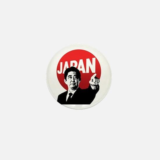 Abe Japan Mini Button