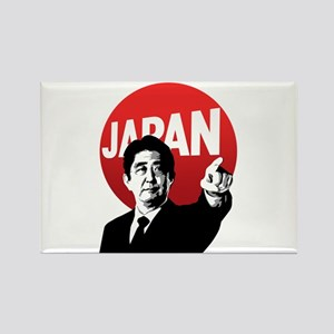 Abe Japan Rectangle Magnet