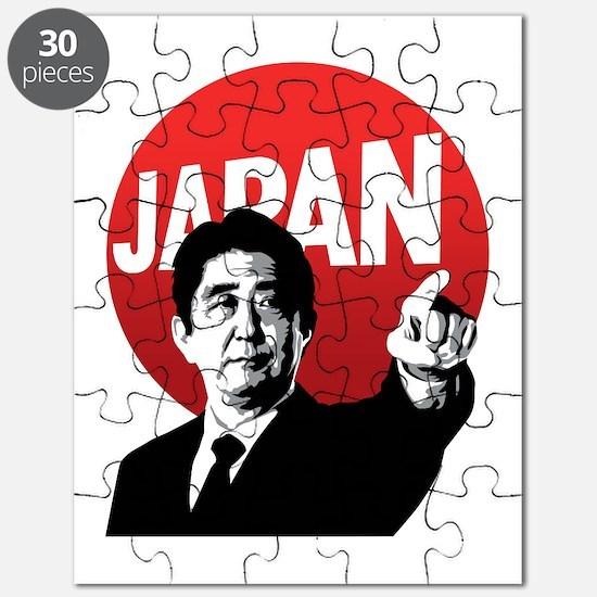 Abe Japan Puzzle