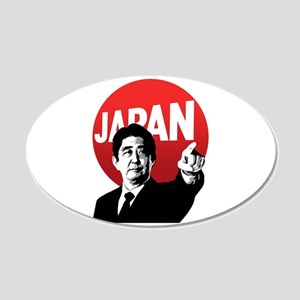 Abe Japan 20x12 Oval Wall Decal